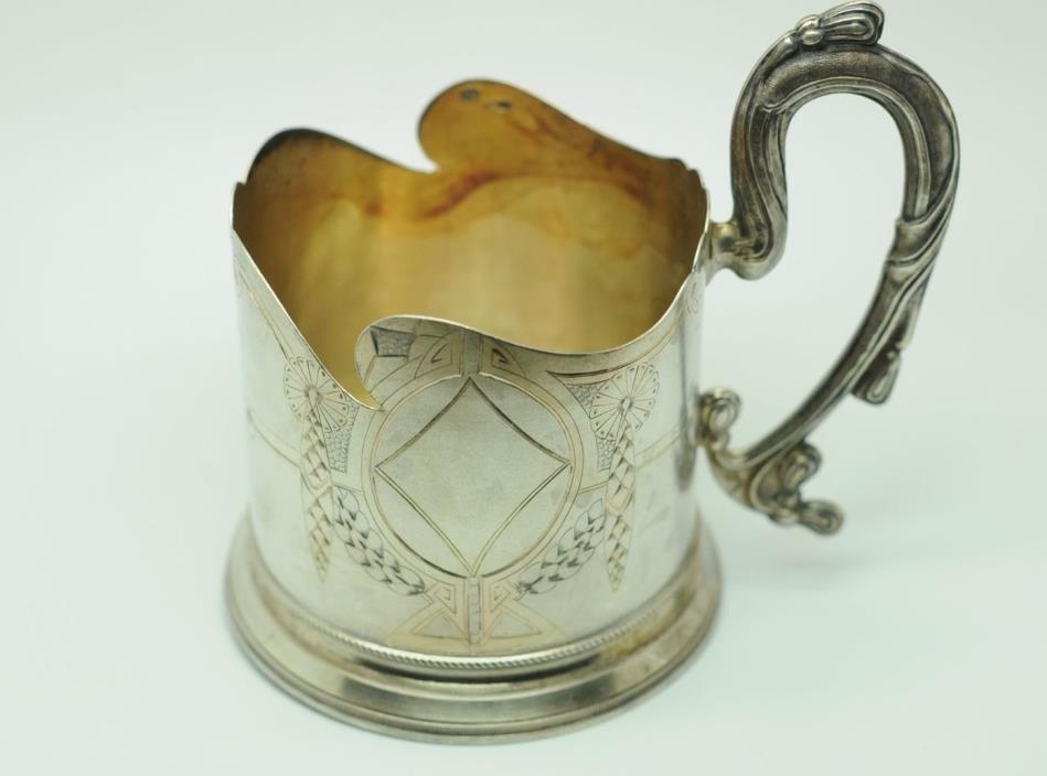 ANTIQUE IMPERIAL RUSSIAN SILVER 84 TEA GLASS HOLDER PODSTAKANNIK CUP