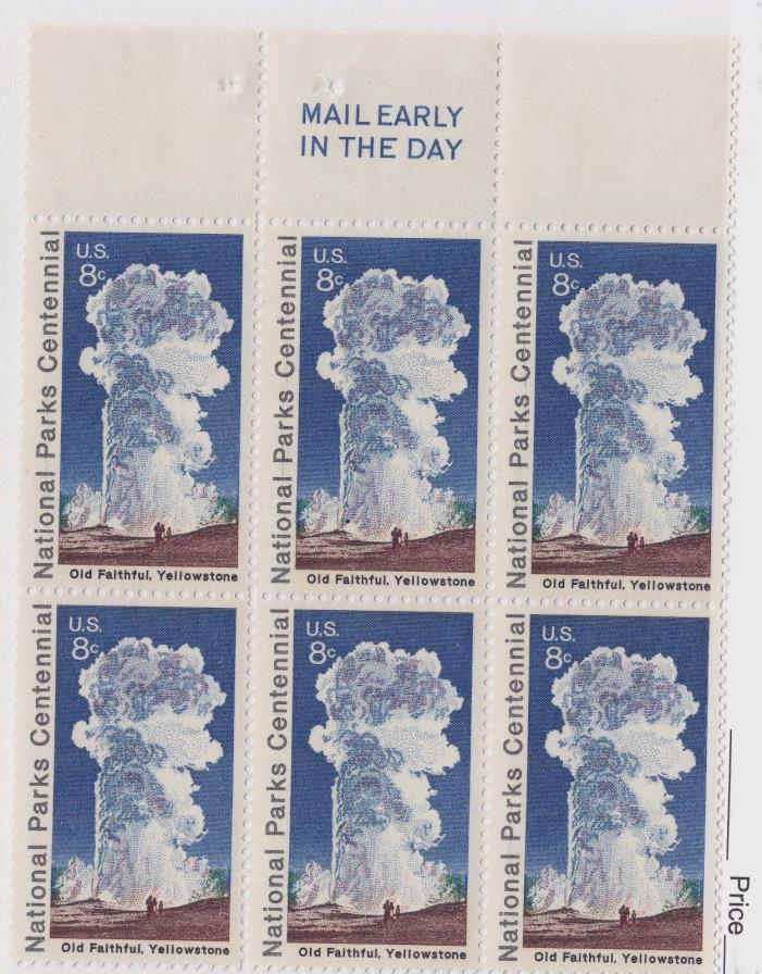 US MNH Scott # 1453 National Parks Mail Early Block (6 Stamps) -22