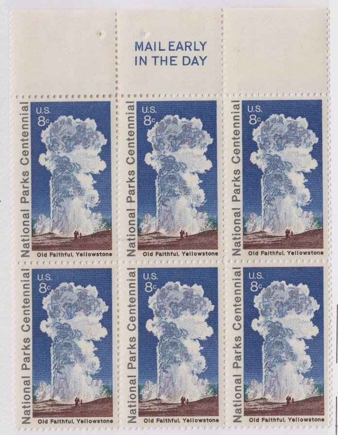 US MNH Scott # 1453 National Parks Mail Early Block (6 Stamps) -21
