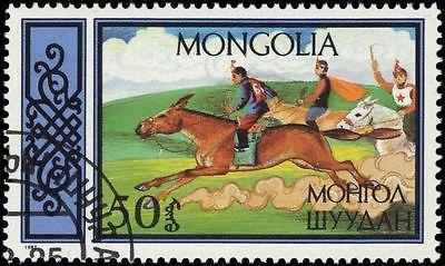 MONGOLIA 1579           (pa12364)