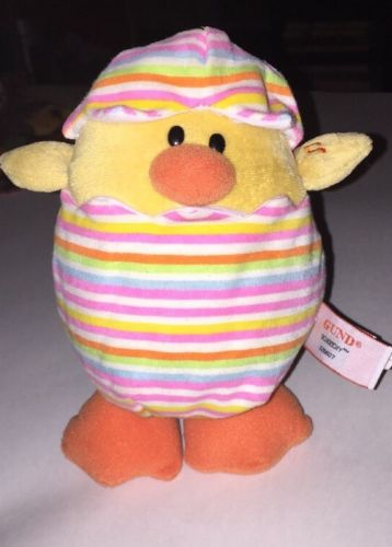 Gund - Singing Schoochy Duck in Egg - 8