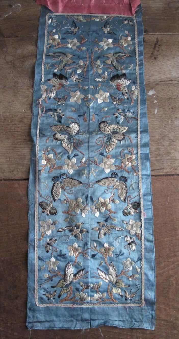 Antique Chinese Embroidery - Silk - Butterflies