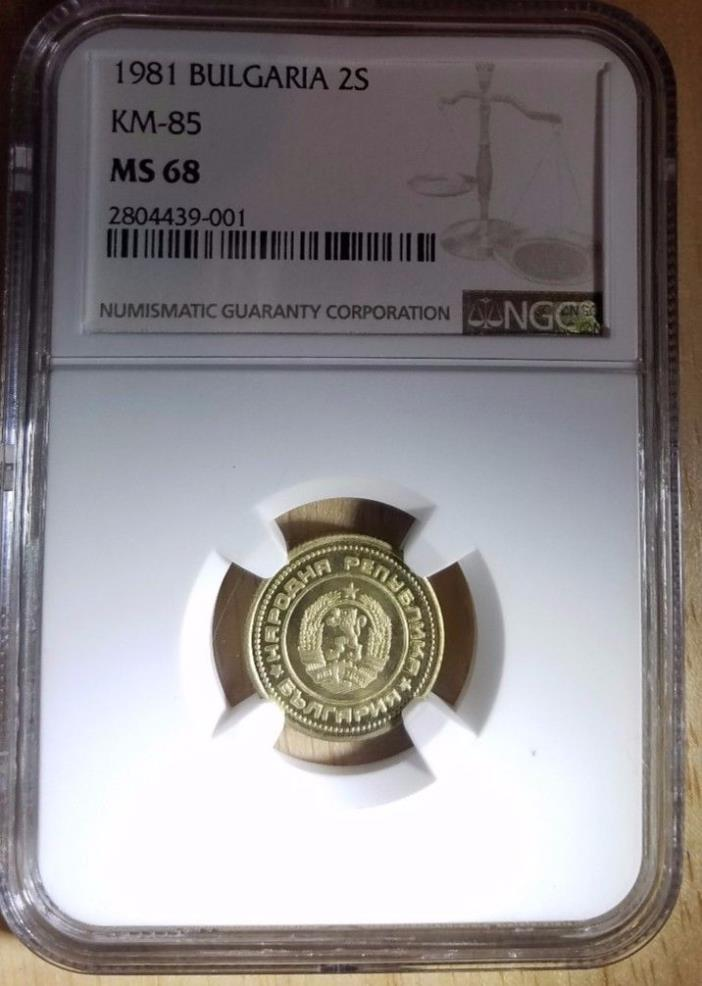 1981 BULGARIA 2 STOTINKI MULE ERROR! KM-85 - KING OF BULGARIAN COINS! NGC MS68!