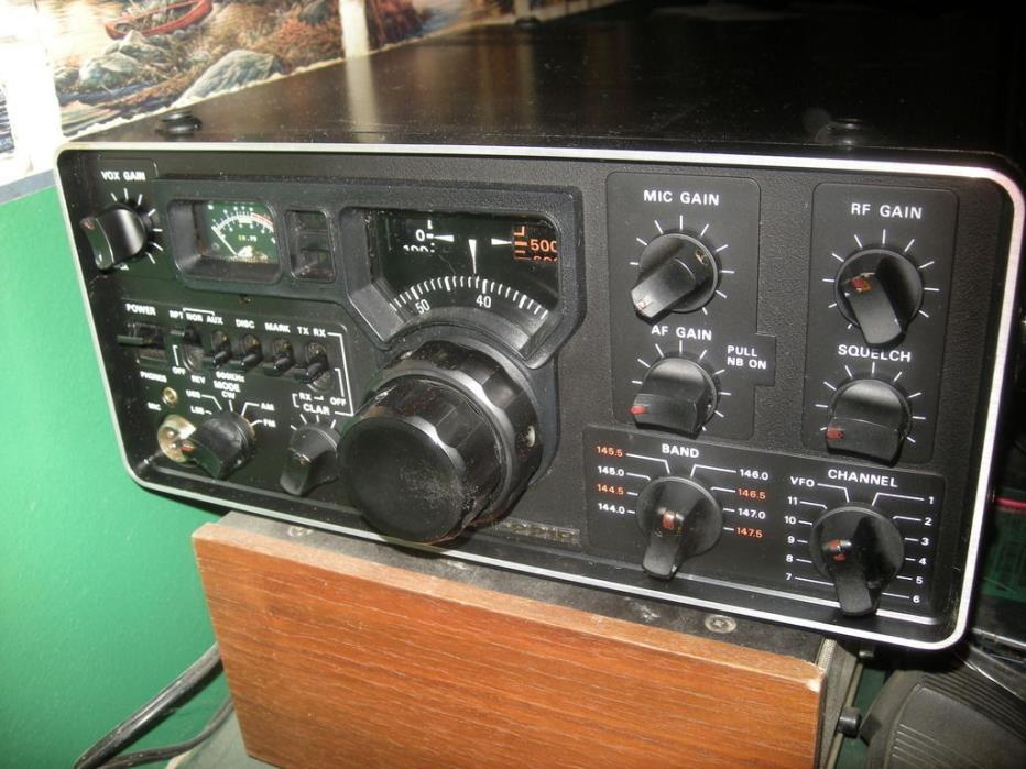 Vintage Yaesu FT-221R All Mode VHF Ham Transceiver