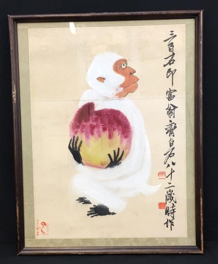 Chinese Watercolor Painting Of White Monkey Holding A Peach Signed By Qi.Baishi