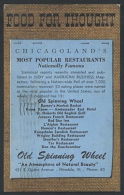 Tea Room Old Spinning wheel Hinsdale Restaurant Chicagoland Postcard
