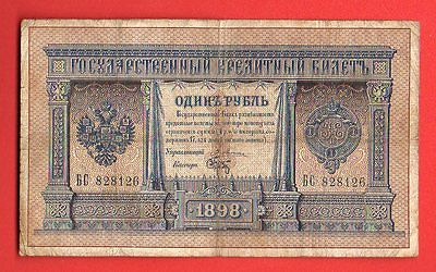 RUSSIA RUSSLAND 1 RUBLE 1898 GOLD NOTE PLESKE 452