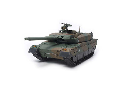 Tamiya 56037 1/16 JGSDF Type 10 Tank Full Option Kit TAM56037
