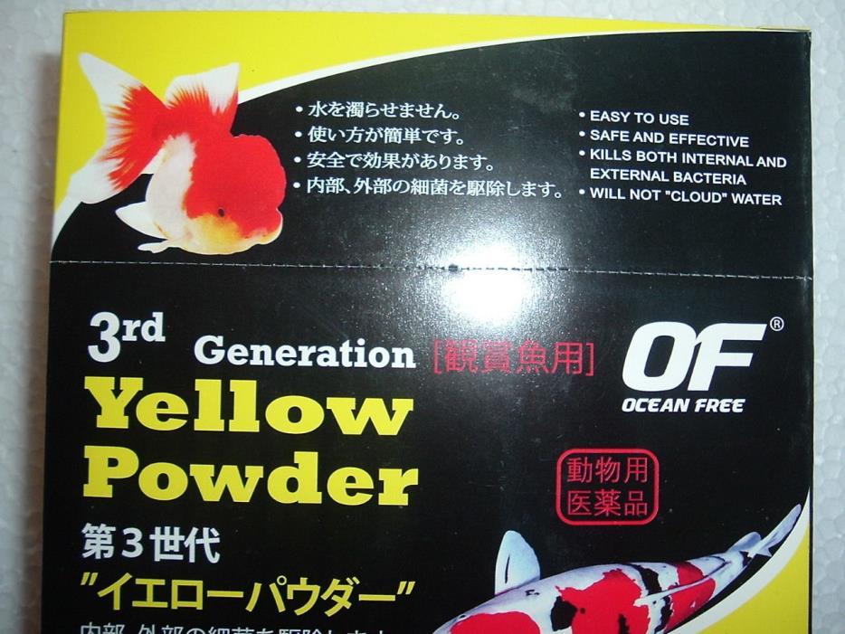 BOX of 20 OCEAN FREE YELLOW POWDER (5GM) for KOI, GOLDFISH, DISCUS, AROWANA