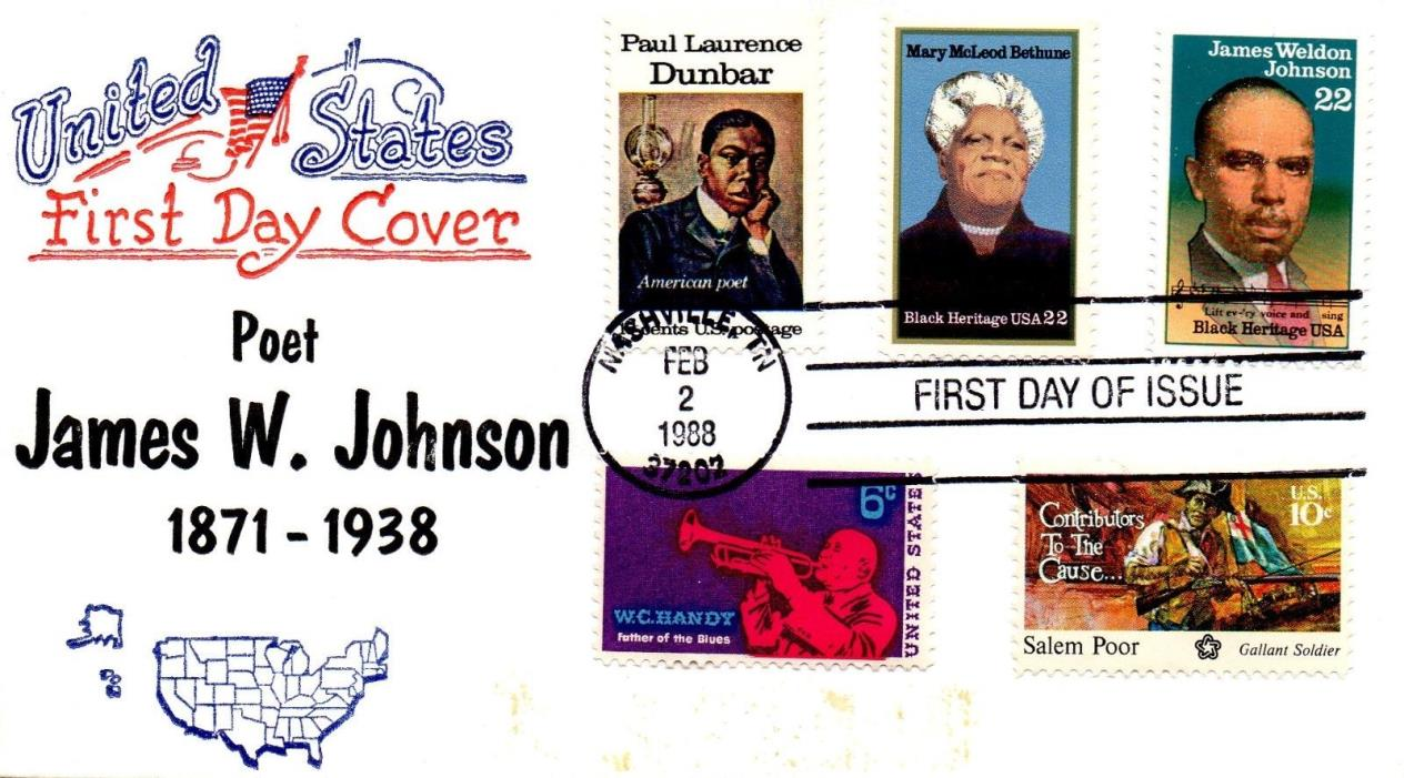 US FDC #2371 Johnson Combo, Boerger (1143)