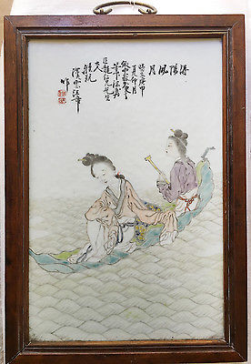 Antique Chinese Porcelain Plaque, later Qing Dynasty