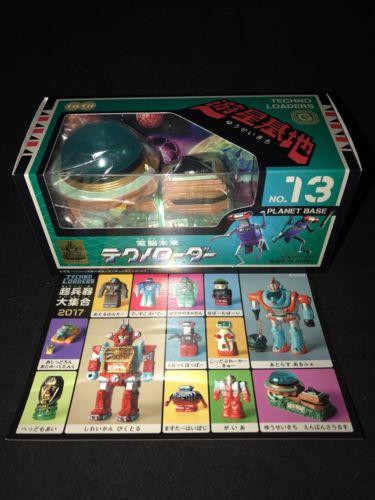 Ilu ilu Iluilu SF 73 Exclusive Deluxe Techno Loader Green Planetary Base