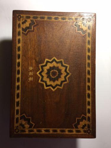 Vintage Antique Inlaid Wooden Box Humidor