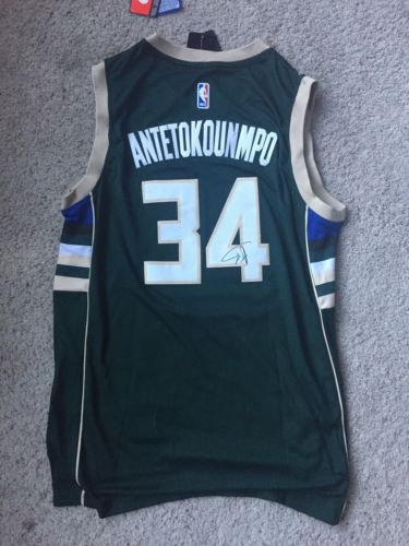 Giannis Antetokounmpo Signed Autographed Jersey NBA