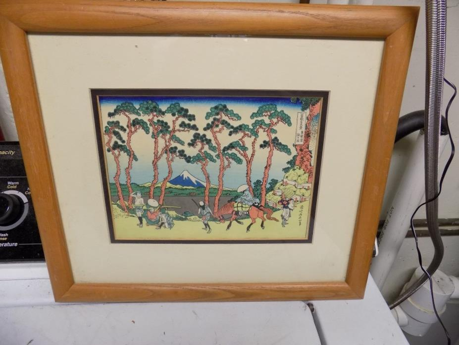 vintage japanese woodblock print tokaido hodogaya