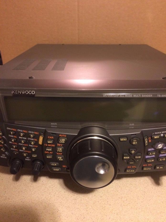 KENWOOD TS-2000 HF/50/144/440 MHz TRANSCEIVER