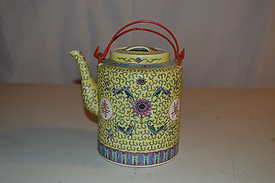 Signed Asian Decorative Teapot