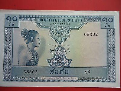10 KIP LAO PAPER MONEY