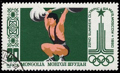 MONGOLIA 1106           (pa31603)