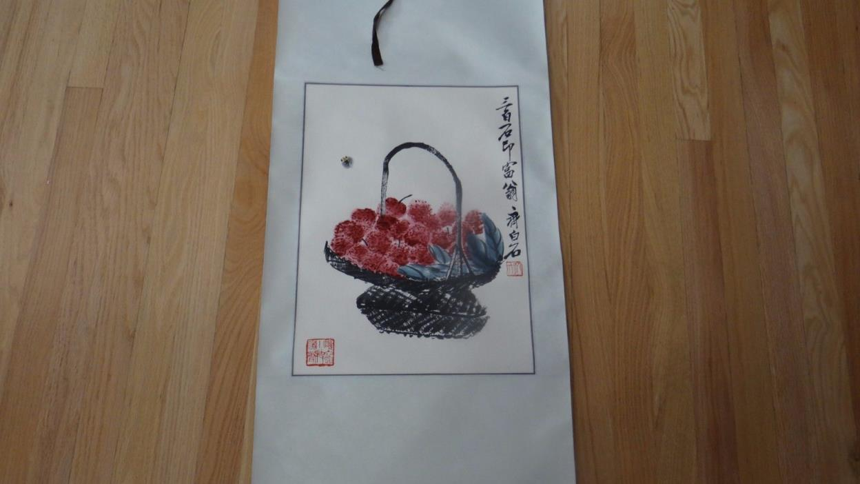 Vintage Chinese  Painting Scroll Basket With Strawberries