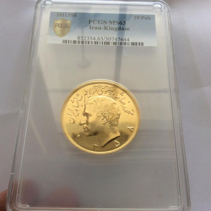 IRAN, PERSIA, 10 PAHLAVIS, SH 1358 GOLD COIN ,PCG,MS 63, 1 Of THE 20 MINTED, RRR