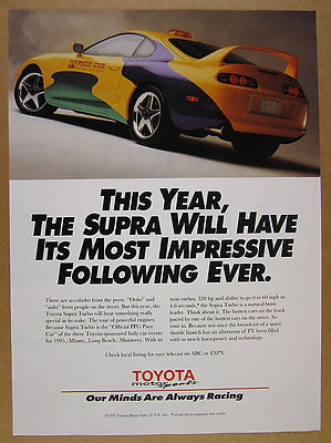 1995 Toyota Supra Turbo PPG Indy Series Pace Car photo vintage print Ad
