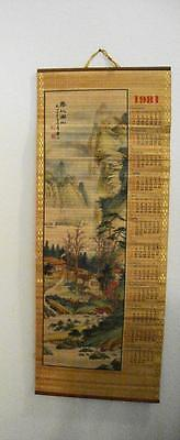Calendar Bamboo Wall Hanging Oriental Homes Decor 1980 Giftco