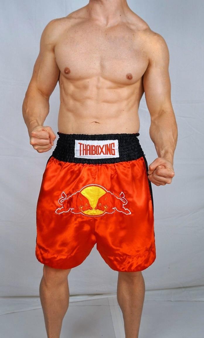 MEN'S USED Boxing Shorts XXL