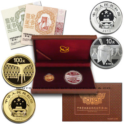 2012 China Bronze Ware Commemorative coin set 100 Yn Gold and 10Yn Silver Proofs