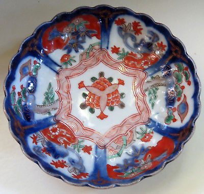 Antique Japanese IMARI porcelain small bowl or dish
