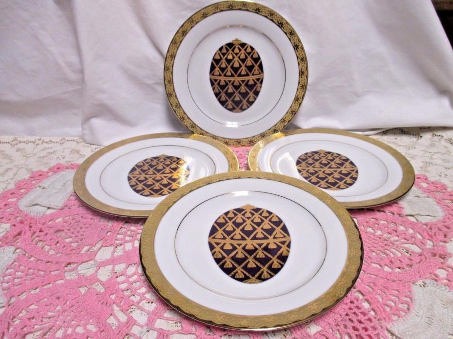 Muirfield Celebrity 9408 Salad Plates Set of 4 Burgundy Egg New