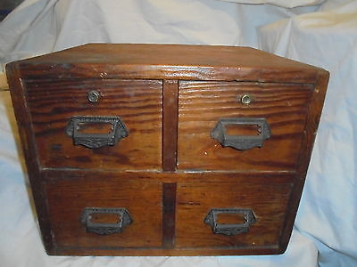 Antique Eastlake card catalog library file box 4 drawer