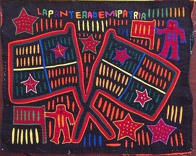MOLA Vintage Art Panama San Blas Cuna / Kuna Tribe - Bandera De Mi Patria