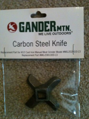 #10 Meat Grinder Replacmt Blade #MG-2081000-13 For Model #MG-202010-13 Gander Mt