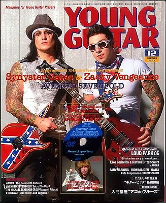 Young Guitar Dec/06 Avenged Sevenfold Michael Angelo Syu Angra Kiko