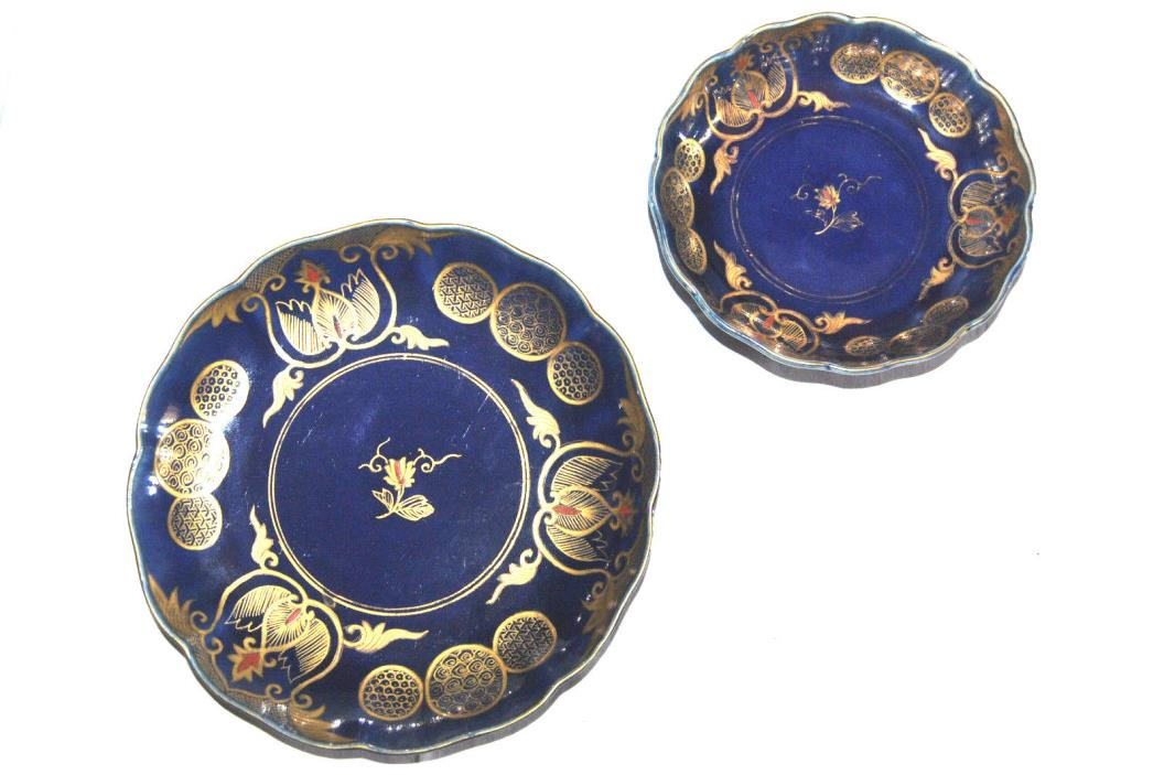 Vintage Japanese Cobalt Blue Bowl & Plate with Gold Decor Marked