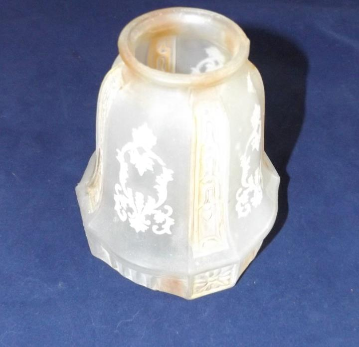 Antique Frosted Glass Lamp Light Sconce Shade 2 1/4 OD at lip 4 1/2 Dia 5