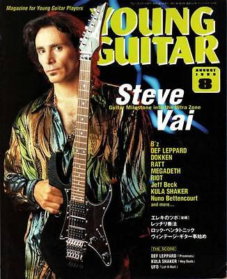 Young Guitar Aug/99 Steve Vai Ratt Dokken B'z Jeff Beck Def Leppard George Lynch