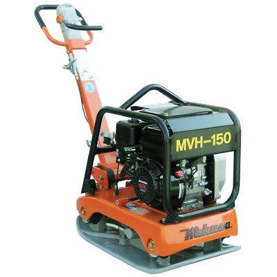 Multiquip MVH150VGH 6620 lbs 5600 VPM Anti-Vibration 17-Inch Plate Compactor