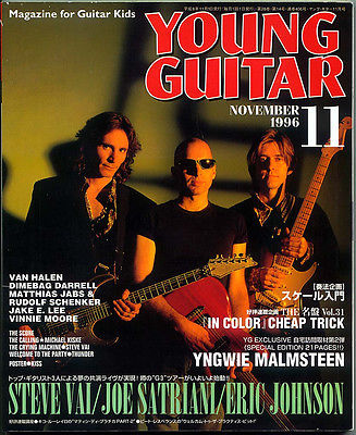 Young Guitar Nov/96 Satriani Eric Johnson Vai Van Halen Pantera Dimebag Jake Lee