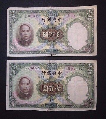 1936 Central Bank of China 100 Yuan Banknotes. 2 Notes