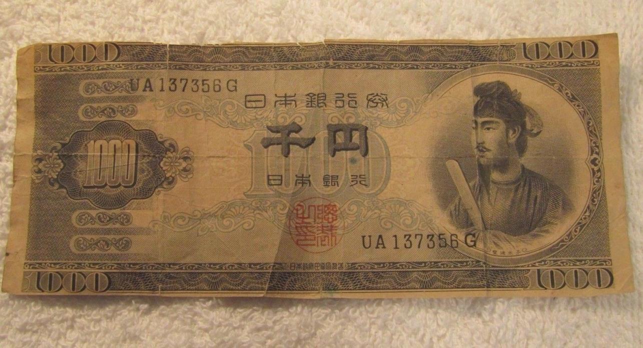 Vintage 1950's Japan Banknote 1000 Yen Nippon Ginko UA137356G