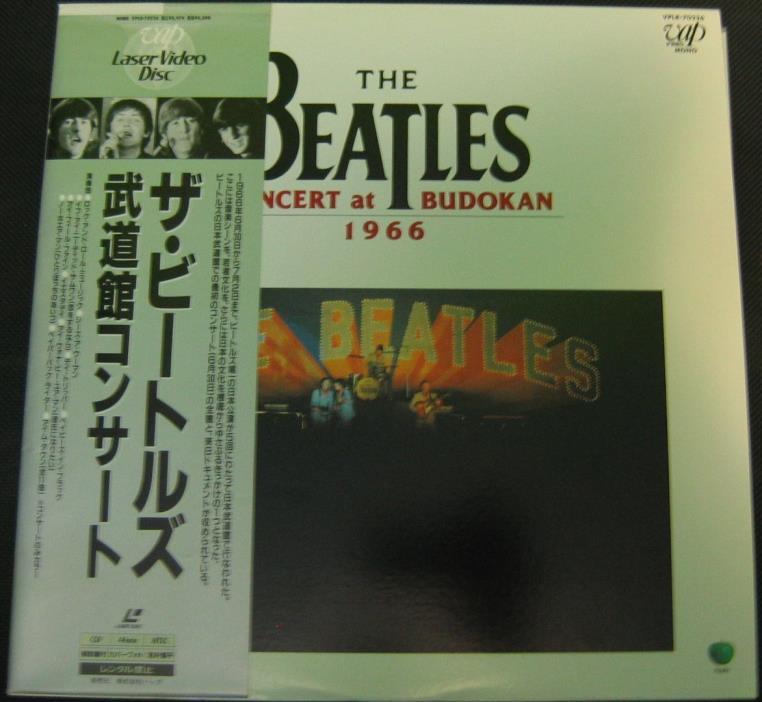 THE BEATLES At Budokan Live In Tokyo 1966 Japanese Laserdisc w/obi & Insert