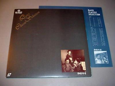 WIFE OF HANAOKA SEISHU Japan Import Daiei Video Disc Laserdisc DLZ-9008