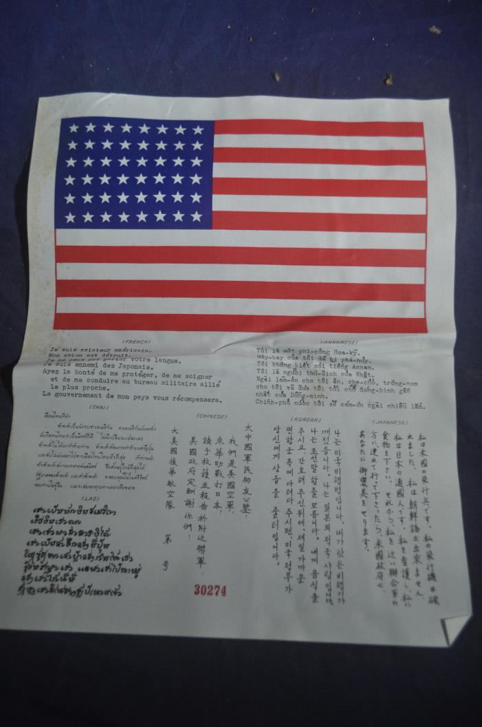WW2*ORIGINAL*WITHOUT NO: USAAF/USN/USMC LATE WAR MIS-X TYPE 4 BLOOD CHIT 48 STAR