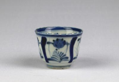 Fine Antique 19thC Japanese Edo / Meiji Arita Imari Porcelain Soba Choko Cup