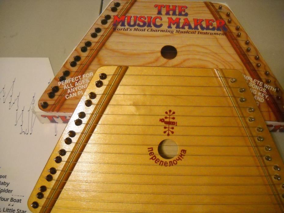 Vintage The Music Maker by Peeleman McLaughlin Enterprises, Excellent Condition