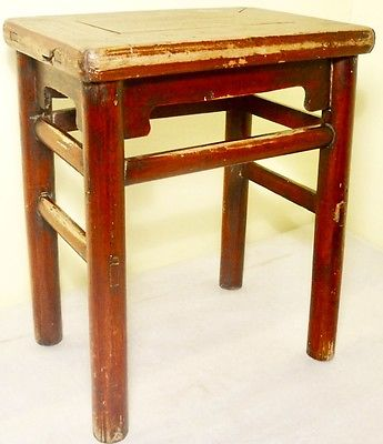 Antique Chinese Ming Bench (2738), Circa 1800-1849