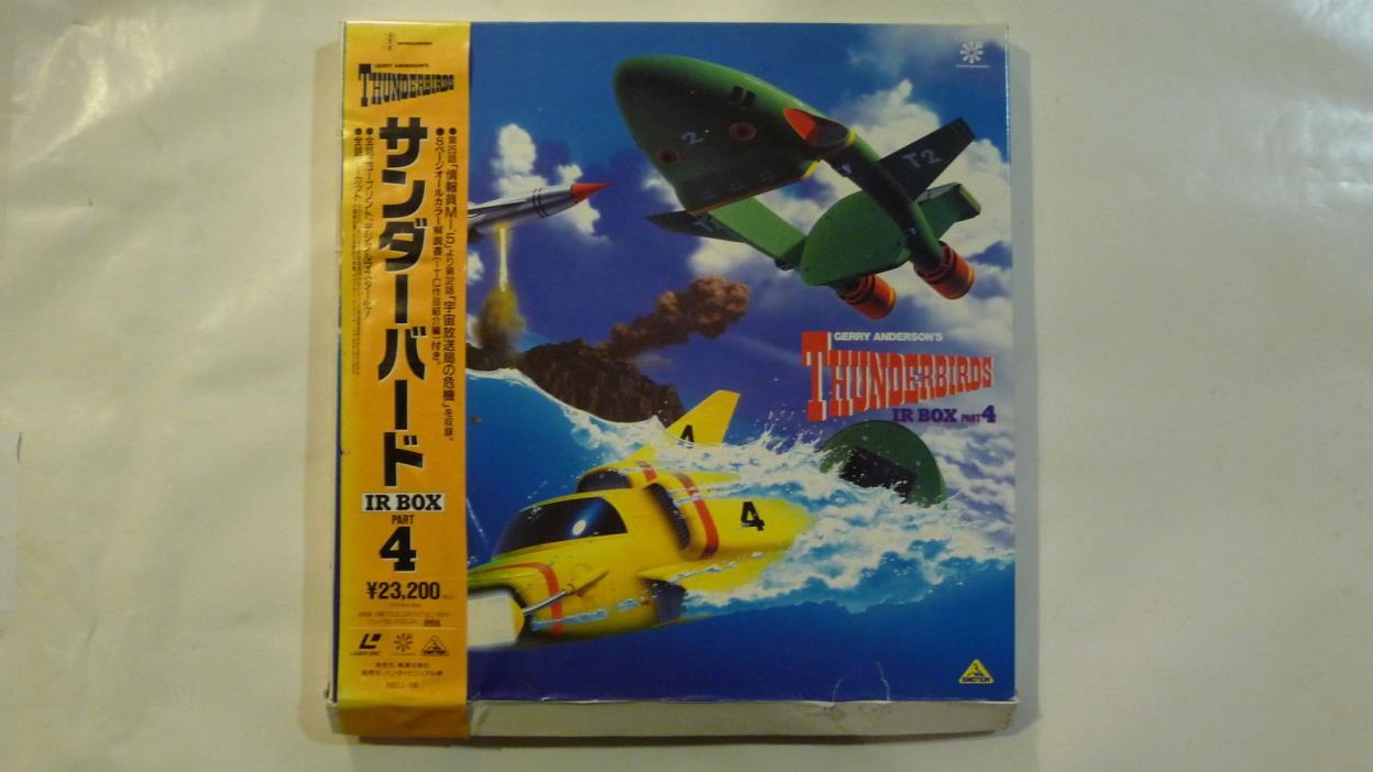 GERRY ANDERSON'S THUNDERBIRDS IR BOX PART 4 Laserdiscs Japan box