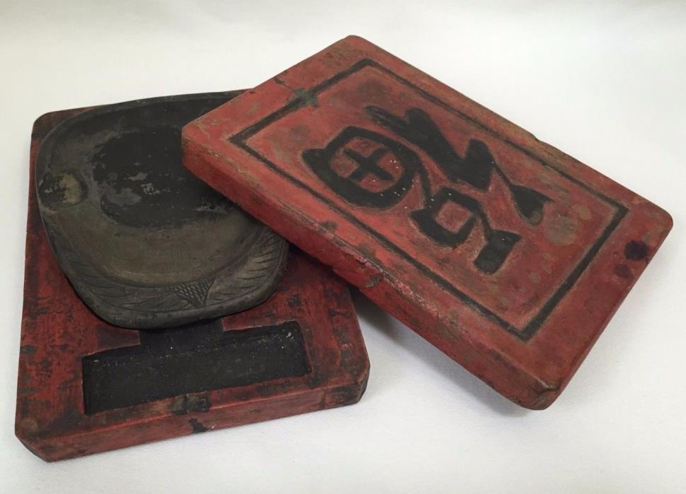 Antique Chinese Ink Stone W/ Hand-crafted Red Box, Signed (RF334)
